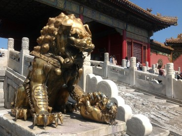 ICH003: The Forbidden City, part 1