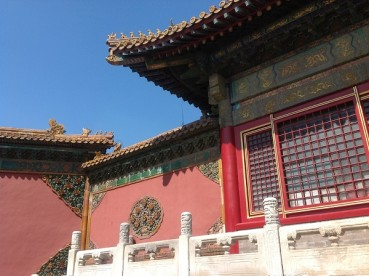 ICH004: The Forbidden City, part 2