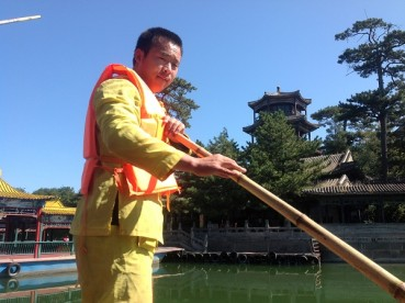 ICH009:  The Imperial Mountain Resort in Chengde