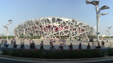 ICH007: The Beijing Olympic Stadium