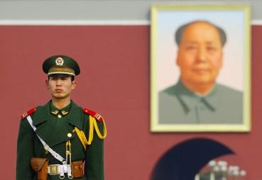 ICH002: Tiananmen Square