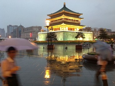 ICH016: Shaanxi: the City of Xi'an