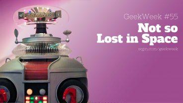 GWK055: Not so Lost in Space